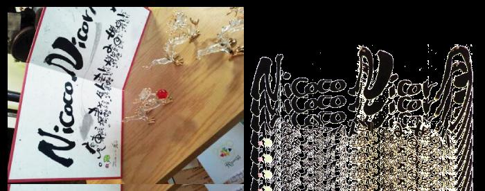 【大分の美容室ニココニコラ】イベントのお知らせ