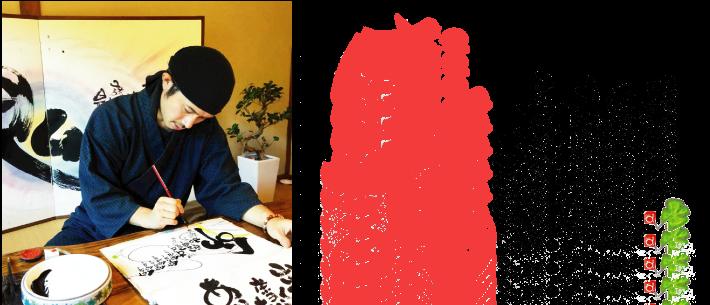 2月1日(月)西山嘉克さんの書き下ろしお知らせ(ニコサクヤ)