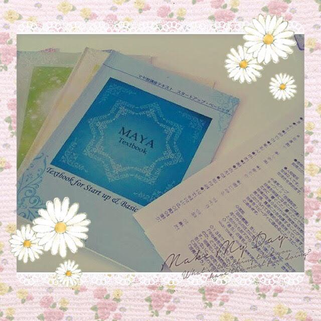 「マヤ暦鑑定」長崎敦子さん5月17日イベント2