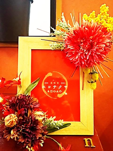 7月8日(金)ダブルレイキ整体&ピーエのお知らせ(ニコサクヤ)2