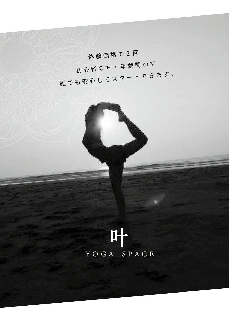 event_yoga